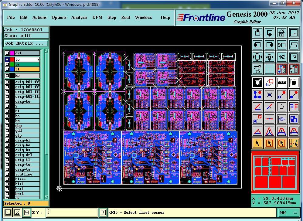 九连环智能拼板软件免费试用