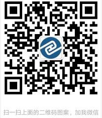 九连环电路板ERP系统(PCB ERP)_特点
